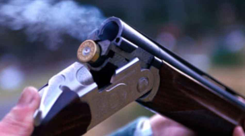 the breech of a clay pigeon shotgun